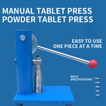 Manual Tablet Press Powder Tool Small Tablet Press Household Tablet Machine Laboratory Tablet Press Manual Cake Press Machine недорого