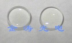 Optics Double Cemented Lens Achromatic Lens Diameter = 18mm F = 50mm