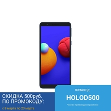 Смартфон Samsung Galaxy A01 Core SM-A013F Blue 5.7