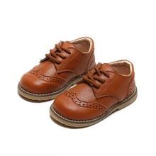New Children Leather Shoes Boys Dress School Performance Stu