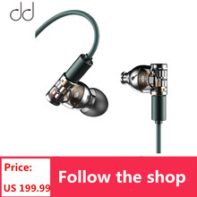 DD ddHiFi E2020A (Janus) Dual Sockets Dynamic Headphone Monitors IEMs with 2.5mm MMCX Changeable Cable & Storage Case