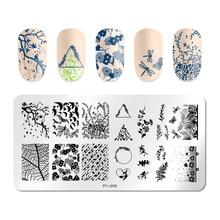 Placas de estampado de uñas a rayas PICT YOU imagen de hoja de flor de mariposa herramientas de plantillas de imagen de Arte de uñas mezcladas 12cm * 6cm placas de sello