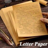 50 100 листов A4/B5/A5 винтажная крафт-бумага, письма, канцелярские принадлежности, романтическая креативная бумага для крафт-бумаги, крафт-бумаг...