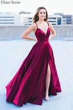 Фуксия атласное выпускное платье сексуальными тоненькими лямками