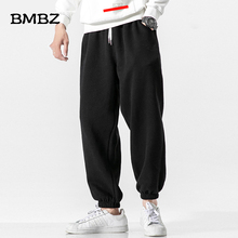 Summer Thin Fashions Plus Size Casual Harem Pants Men Haraju