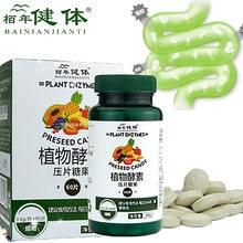 Продукты для похудения фрукты овощи композитные Диетические