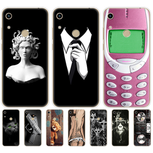 Image 2 - for Honor 8A Case For Huawei Honor 8A prime Case Silicon TPU Cute Back Case On Huawei Honor 8A JAT LX1 Cover mobile phone bag