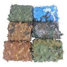 1,5*5 м домашняя садовая беседка камуфляжная 8 видов цветов сетки военный гамак кемпинг тренировочный навес тент навес от солнца укрытие камуфляжные сетки