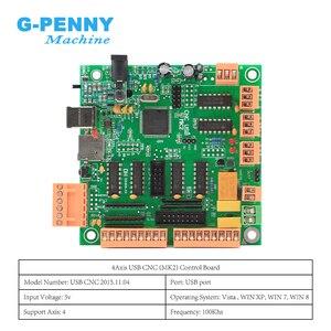 Image 3 - Mk2 100khz placa do controlador de 4 eixos em vez de mach3 4 eixos interface cnc controlador mk2 cnc placa usb para motor deslizante/servo