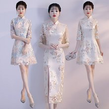 Cheongsam Spring and Summer 2021 New Chinese Style Dignified Fashion Girl Short Mid-Length Elegant Lace Small Cheongsam