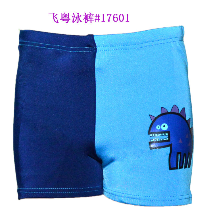 Crawler Children Swimming Pants Doll Figure Swimming Trunks (Suitable 6-10-Year-Old) 17601 Top Grade Pants