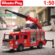 Wonderplay Education Car toys for kids learning Alloy Engineering Firetruck Car Model 1:50 Die Casting Exquisite Gift Collection