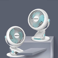 USB Mini Portable Fan Electric Fan Strong Wind Desktop Office Student Dormitory Household Travel Essential Mute Charging