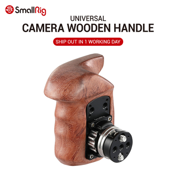 SmallRig DSLR Camera Handle Grip Right Side Wooden Grip with Arri Rosette Bolt-On Mount for small sized camera cage 2083 camera cage protecting case mount with top handle grip for panasonic lumix gh5 camera photo studio kit