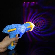 Новая детская светящаяся игрушка, пистолет, Крутое освещение, электрическая вращающаяся проекция, динамическая музыка, детские товары для улицы, подарок на праздник