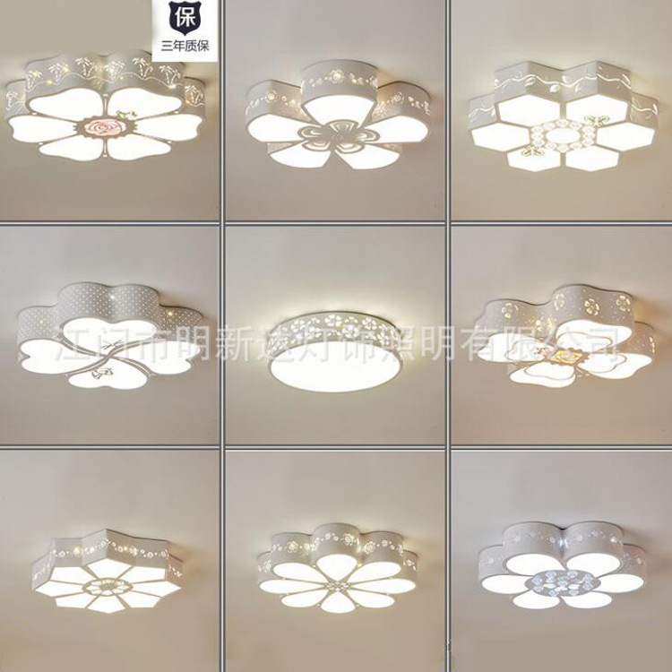 Bedroom Lamp Smart Minimalist Modern Round LED Ceiling Lamp Warm Creative Living Room CHILDREN'S Room Restaurant Lamps