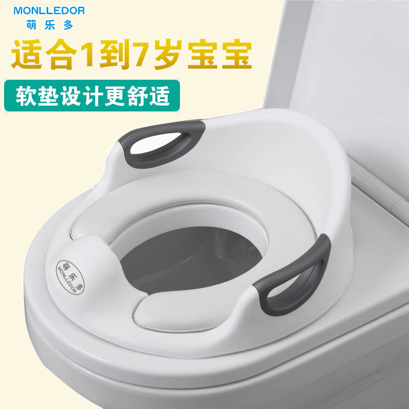 Large Size Toilet For Kids Men's Toilet Seat Baby Girls GIRL'S Auxiliary Kids Universal Infants Sit Washer Cover Ladder