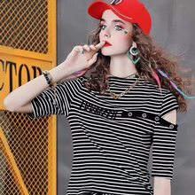 Summer new slim and versatile fashion trend medium sleeve T-shirt women's dress foreign style top