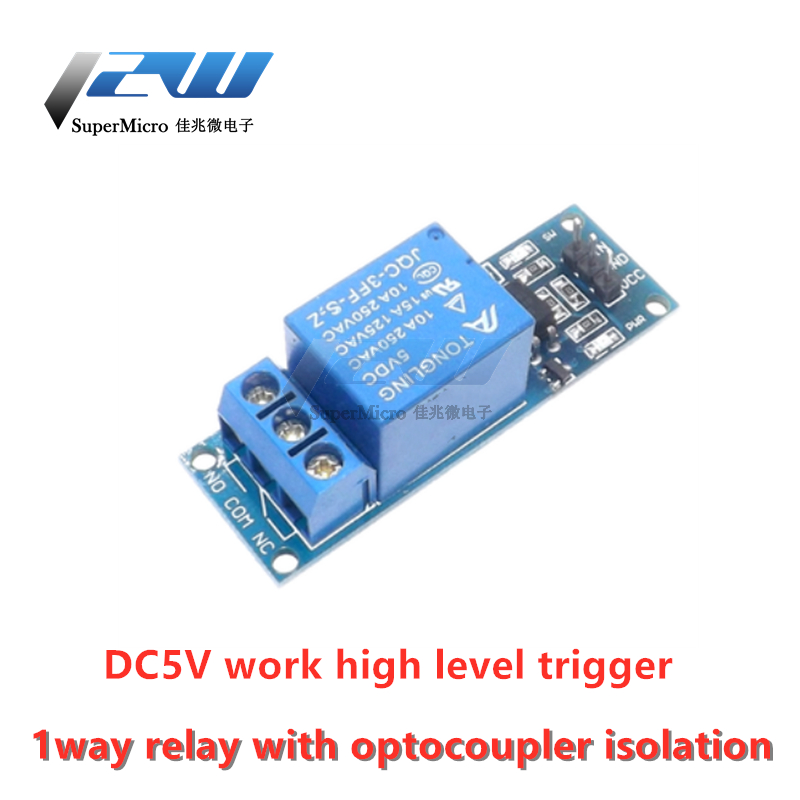 5V 1 way high-level relay module with optocoupler isolation relay switch with indicator 5V