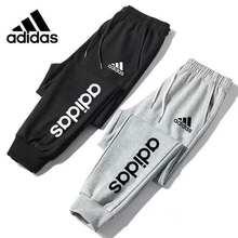 Adidas casual calçadas masculinas primavera e verão fino sola-montagem em calçadas corte de roupas esportivas