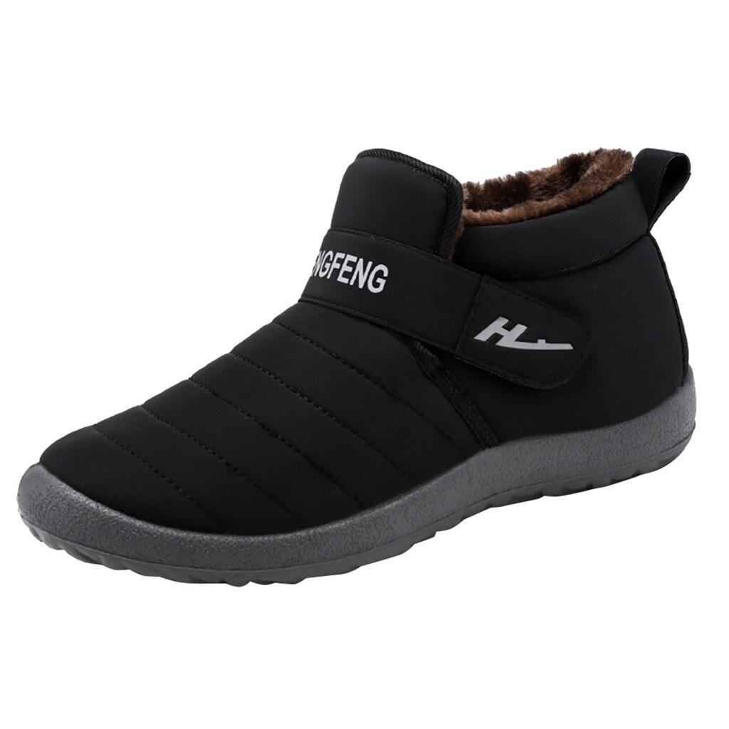 Chicos Nuevo Moda Negro Patente Casual Zapatos antideslizante en la escuela de boda tamaño de Reino Unido 3-6