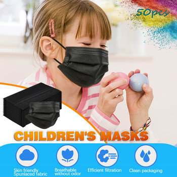 50PC Children Black Dust Mouth Masks Boys Girls Outdoor Haze Proof Breathable Mascarillas de Proteccion Face Shield