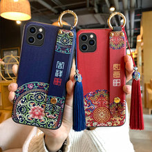 3D Embossed Phone Case for Huawei