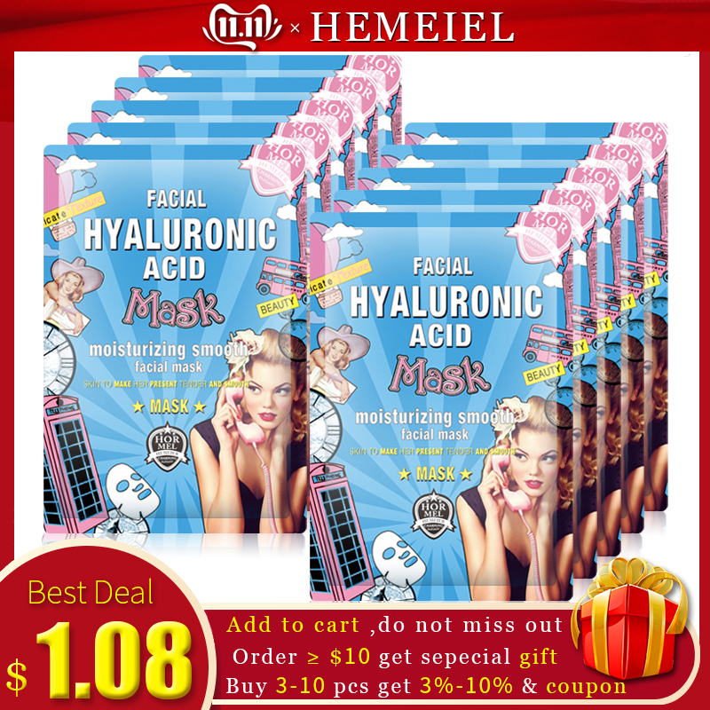 Skin Care Hyaluronic Acid Face Mask Hydrating Moisturizing Whiten Sheet Mask Anti Aging Skin Dryness Treatment Korean Cosmetics