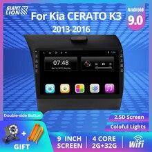 9''2DIN z systemem Android 9.0 IPS Radio samochodowe dla Kia CERATO K3 FORTE 2013 2014 2015 2016 nawigacja samochodowa GPS radioodtwarzacz multimedialny odtwarzacz DVD