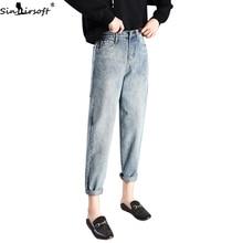 Women High Waist Jeans Femme Korean Loose Wide Leg Boyfriend Denim Pants Ladies Straight Casual Harem Trousers Mom Jeans Blue недорго, оригинальная цена