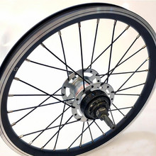 Rear-Wheel-Accessories Electric-Bike QICYCLE 3-Speed Transmission Original