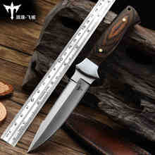 Volton Outdoor sharp knife, portable defense knife, field survival straight knife, wild jungle knife, fine knife 8cr13mov blade