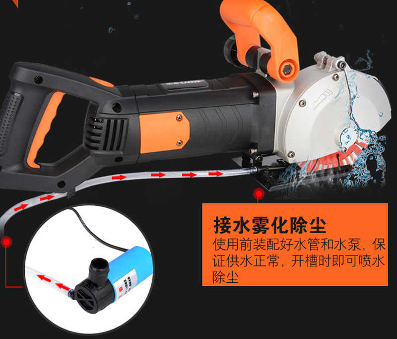4800W 220V เครื่องไฟฟ้า Chaser Groove สล็อตตัดเหล็กตัดคอนกรีตเครื่องอิฐผนัง