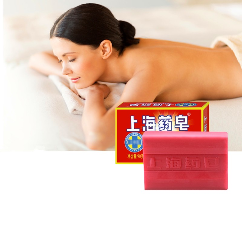 Acarid-Removing Sulphur Soap Chinese Herbal Medicine Safe And Effective Beauty And Fat-Free Slimming Bath And White Soap 90g