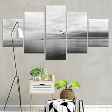 Домашний постер серый пейзаж Живопись Животные летающие на расстояние
