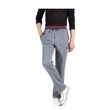 Summer Joggers Men Casual Pants Sweatpants Men Basic Trouser