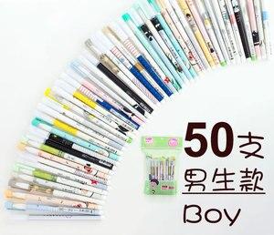 Image 5 - 50 шт./пакет Kawaii гелевые ручки с 10 шт бесплатными стержнями нейтральная ручка чернила 0,38 мм 0,5 мм канцелярские принадлежности для офиса школы школьные принадлежности