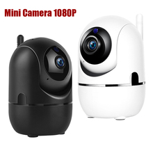 1080P Cloud IP Camera Home Security Surveillance Auto Tracking Network WiFi Wireless CCTV mini wifi camera