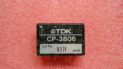 Оригинальная импортная фотолампа, фотолампа 8Z230 5E25D-D12E05 LW015A8 LW015A84, фотолампа с гарантией качества