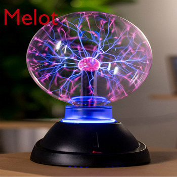 Creative Gift Tesla Electric Ball Black Technology Bluetooth Voice Control Music Mode image