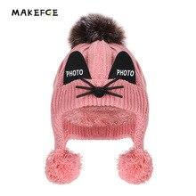 Зимние шапочки для детей, шапка для мальчиков и девочек, искусственный помпон из лисьего меха, шапка с милой вышивкой Skullies Beanies, вязаная теплая шапка s