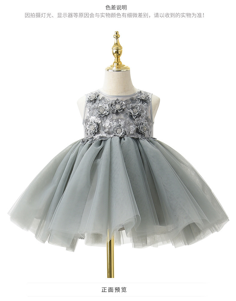 Princess Girls Party Gowns Floral Wedding Ball Gown Dresses Pageant Girl Dress
