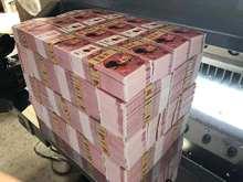 75 folhas/pacote ancestral adoração dinheiro céu chinês notas suprimentos fúnebres queima de papel joss oriental misterioso energia
