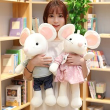 Cute Couple Mouse Doll Soft Plush Toy Stuffed Animal Small Mouse Toy Plush Doll Children Toy Girls Ragdoll Gift ragdoll