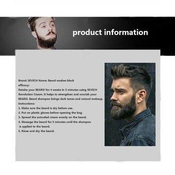 5pcs Beard Blackening Shampoo Natural Without Stimulation Dyed Beard Shampoo Beard Care Q1 2