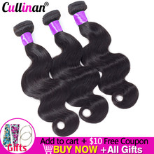 Human Hair Bundles Malaysian Body Wave Bundles Cullinan Hair For Women High Quality Affordable Natural 100% Remy Hair Extensions