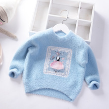 Children Mink Cashmere  Sweater Pullover for Girls Toddler 2019 Winter Warm Kids Thicken Sweaters Baby Tops цена