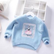 лучшая цена Children Mink Cashmere  Sweater Pullover for Girls Toddler 2019 Winter Warm Kids Thicken Sweaters Baby Tops