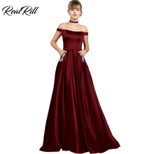 Real Rill Off The Shoulder Long Prom Dresses Satin Beaded Lace Up Back Floor Length Party Dress A Line Formal Gown цена 2017