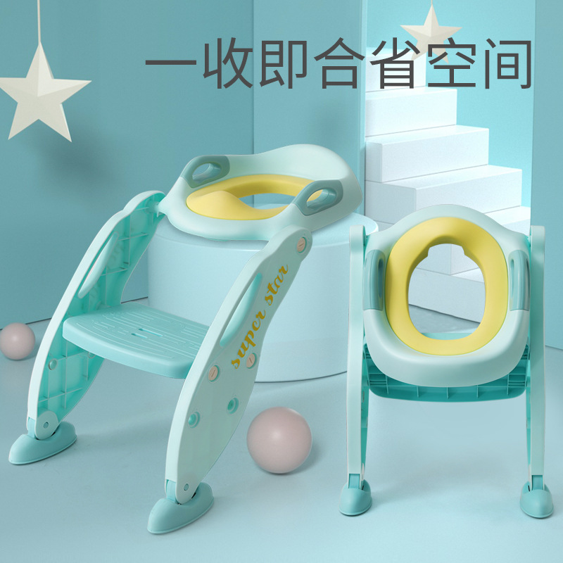 Toilet For Kids CHILDREN'S Auxiliary Baby Ladder Toilet Seat Kids Chamber Pot Ladder Toilet Escalator Padded Foldable